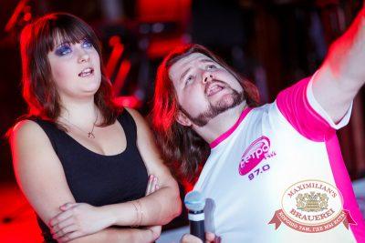 Вечеринка Ретро FM «Битва за тонну», 7 ноября 2014 - Ресторан «Максимилианс» Новосибирск - 02