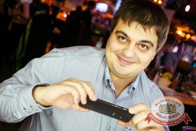 Вечеринка Ретро FM «Битва за тонну», 7 ноября 2014 - Ресторан «Максимилианс» Новосибирск - 05