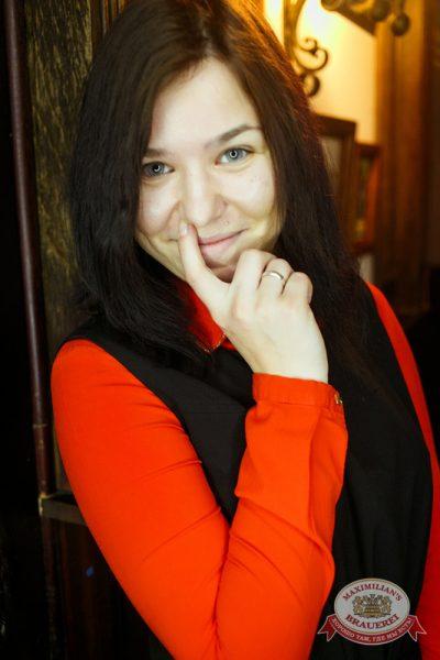 Вечеринка Ретро FM «Битва за тонну», 7 ноября 2014 - Ресторан «Максимилианс» Новосибирск - 06