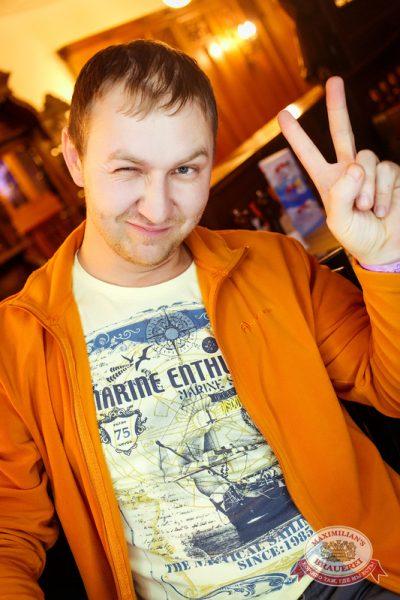 Вечеринка Ретро FM «Битва за тонну», 7 ноября 2014 - Ресторан «Максимилианс» Новосибирск - 07