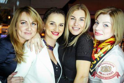Вечеринка Ретро FM «Битва за тонну», 7 ноября 2014 - Ресторан «Максимилианс» Новосибирск - 10