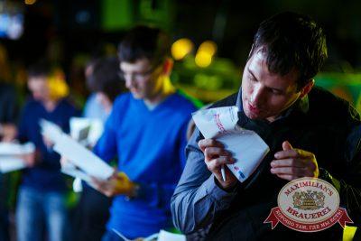 Вечеринка Ретро FM «Битва за тонну», 7 ноября 2014 - Ресторан «Максимилианс» Новосибирск - 11