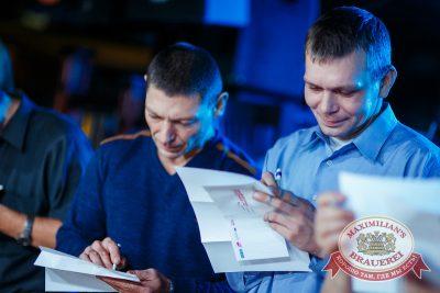 Вечеринка Ретро FM «Битва за тонну», 7 ноября 2014 - Ресторан «Максимилианс» Новосибирск - 13