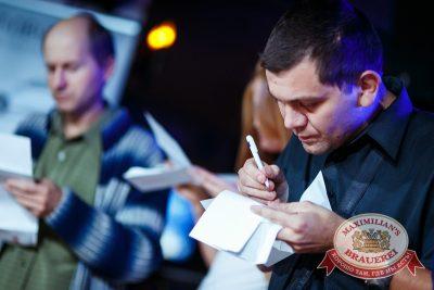 Вечеринка Ретро FM «Битва за тонну», 7 ноября 2014 - Ресторан «Максимилианс» Новосибирск - 14