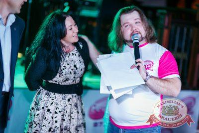 Вечеринка Ретро FM «Битва за тонну», 7 ноября 2014 - Ресторан «Максимилианс» Новосибирск - 15