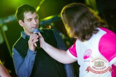 Вечеринка Ретро FM «Битва за тонну», 7 ноября 2014 - Ресторан «Максимилианс» Новосибирск - 17