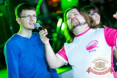 Вечеринка Ретро FM «Битва за тонну», 7 ноября 2014 - Ресторан «Максимилианс» Новосибирск - 19