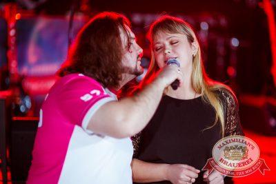 Вечеринка Ретро FM «Битва за тонну», 7 ноября 2014 - Ресторан «Максимилианс» Новосибирск - 20