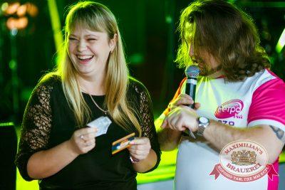 Вечеринка Ретро FM «Битва за тонну», 7 ноября 2014 - Ресторан «Максимилианс» Новосибирск - 21