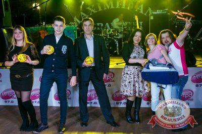 Вечеринка Ретро FM «Битва за тонну», 7 ноября 2014 - Ресторан «Максимилианс» Новосибирск - 22