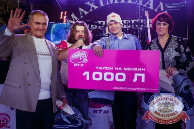Вечеринка Ретро FM «Битва за тонну», 7 ноября 2014 - Ресторан «Максимилианс» Новосибирск - 24