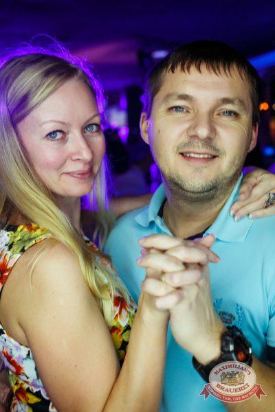 Вечеринка Ретро FM «Битва за тонну», 7 ноября 2014 - Ресторан «Максимилианс» Новосибирск - 26
