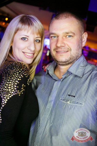 Вечеринка Ретро FM «Битва за тонну», 7 ноября 2014 - Ресторан «Максимилианс» Новосибирск - 27