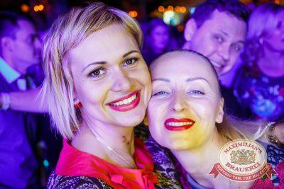 Вечеринка Ретро FM «Битва за тонну», 7 ноября 2014 - Ресторан «Максимилианс» Новосибирск - 28
