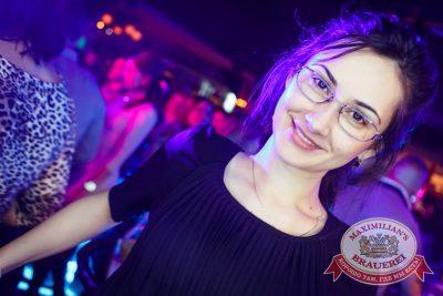 Вечеринка Ретро FM «Битва за тонну», 7 ноября 2014 - Ресторан «Максимилианс» Новосибирск - 29