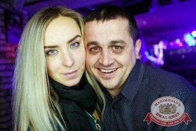 Вечеринка Ретро FM «Битва за тонну», 7 ноября 2014 - Ресторан «Максимилианс» Новосибирск - 31