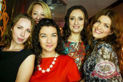 Вечеринка Ретро FM «Битва за тонну», 7 ноября 2014 - Ресторан «Максимилианс» Новосибирск - 32