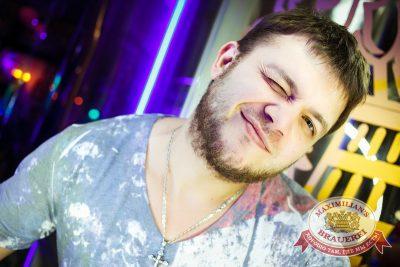 Вечеринка Ретро FM «Битва за тонну», 7 ноября 2014 - Ресторан «Максимилианс» Новосибирск - 33