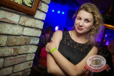 Би-2: best of, 10 июня 2015 - Ресторан «Максимилианс» Новосибирск - 05