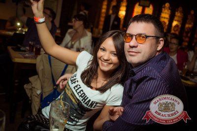 Би-2: best of, 10 июня 2015 - Ресторан «Максимилианс» Новосибирск - 21
