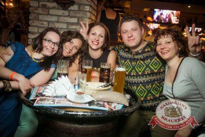 Би-2: best of, 10 июня 2015 - Ресторан «Максимилианс» Новосибирск - 26