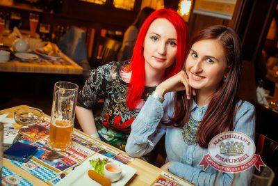 БИ-2, 22 мая 2014 - Ресторан «Максимилианс» Новосибирск - 04
