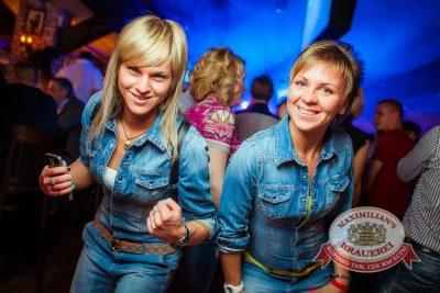 БИ-2, 22 мая 2014 - Ресторан «Максимилианс» Новосибирск - 06