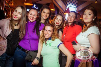 БИ-2, 22 мая 2014 - Ресторан «Максимилианс» Новосибирск - 08