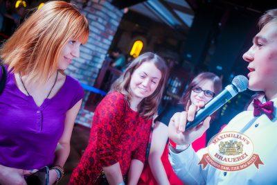 БИ-2, 22 мая 2014 - Ресторан «Максимилианс» Новосибирск - 11