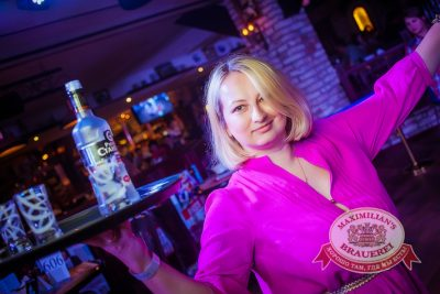 БИ-2, 22 мая 2014 - Ресторан «Максимилианс» Новосибирск - 12