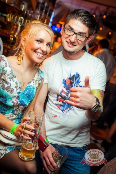 БИ-2, 22 мая 2014 - Ресторан «Максимилианс» Новосибирск - 21