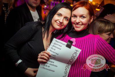БИ-2, 22 мая 2014 - Ресторан «Максимилианс» Новосибирск - 23