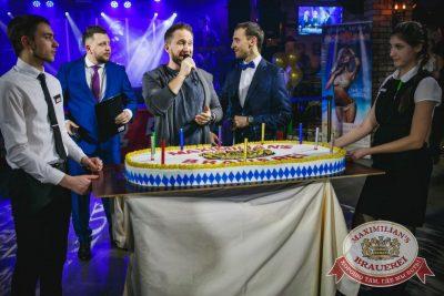 День рождения ресторана: нам 2 года! Специальный гость: Оскар Кучера и группа «Кучера», 14 апреля 2016 - Ресторан «Максимилианс» Новосибирск - 01
