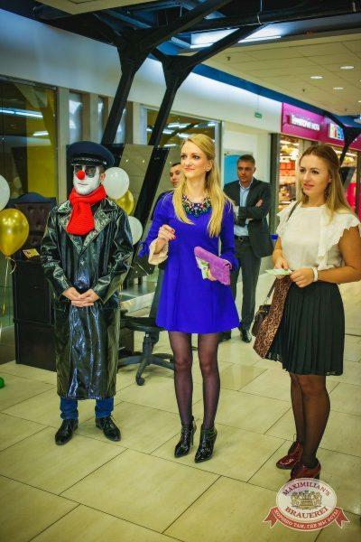 День рождения ресторана: нам 2 года! Специальный гость: Оскар Кучера и группа «Кучера», 14 апреля 2016 - Ресторан «Максимилианс» Новосибирск - 04
