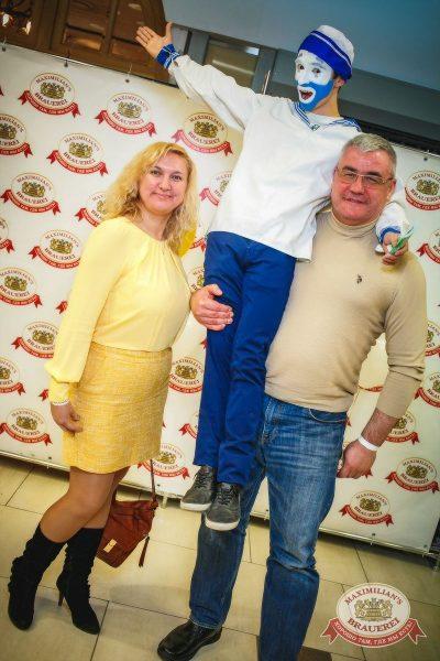 День рождения ресторана: нам 2 года! Специальный гость: Оскар Кучера и группа «Кучера», 14 апреля 2016 - Ресторан «Максимилианс» Новосибирск - 05
