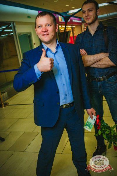 День рождения ресторана: нам 2 года! Специальный гость: Оскар Кучера и группа «Кучера», 14 апреля 2016 - Ресторан «Максимилианс» Новосибирск - 06