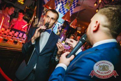 День рождения ресторана: нам 2 года! Специальный гость: Оскар Кучера и группа «Кучера», 14 апреля 2016 - Ресторан «Максимилианс» Новосибирск - 12