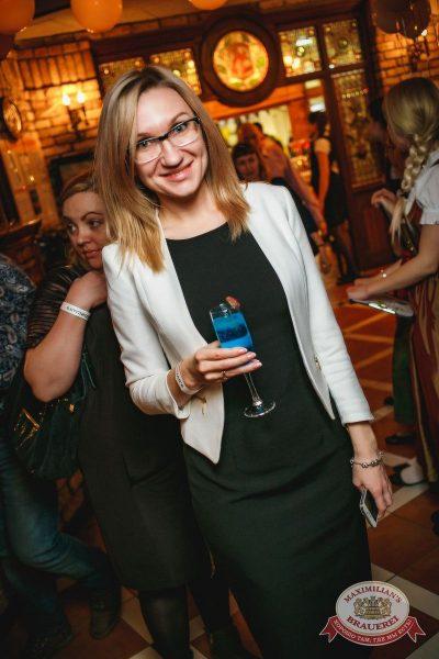 День рождения ресторана: нам 2 года! Специальный гость: Оскар Кучера и группа «Кучера», 14 апреля 2016 - Ресторан «Максимилианс» Новосибирск - 14