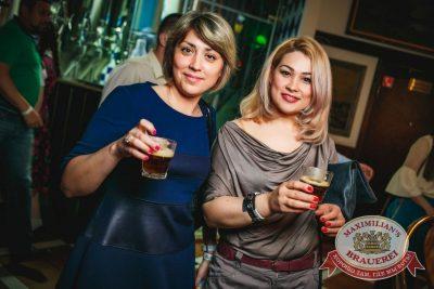 День рождения ресторана: нам 2 года! Специальный гость: Оскар Кучера и группа «Кучера», 14 апреля 2016 - Ресторан «Максимилианс» Новосибирск - 15