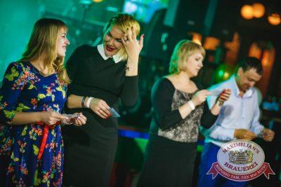 День рождения ресторана: нам 2 года! Специальный гость: Оскар Кучера и группа «Кучера», 14 апреля 2016 - Ресторан «Максимилианс» Новосибирск - 17