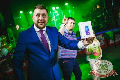 День рождения ресторана: нам 2 года! Специальный гость: Оскар Кучера и группа «Кучера», 14 апреля 2016 - Ресторан «Максимилианс» Новосибирск - 22