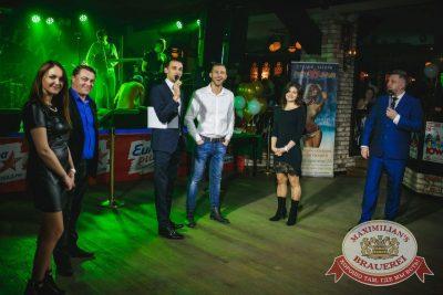 День рождения ресторана: нам 2 года! Специальный гость: Оскар Кучера и группа «Кучера», 14 апреля 2016 - Ресторан «Максимилианс» Новосибирск - 26