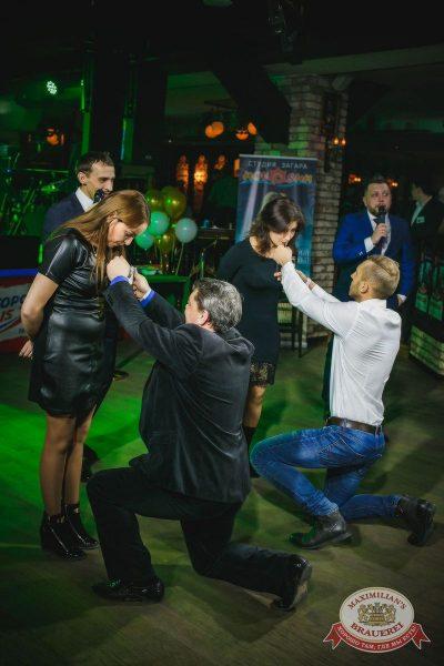 День рождения ресторана: нам 2 года! Специальный гость: Оскар Кучера и группа «Кучера», 14 апреля 2016 - Ресторан «Максимилианс» Новосибирск - 28