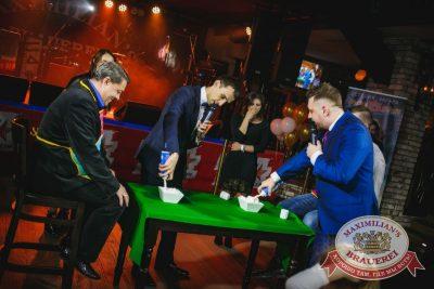 День рождения ресторана: нам 2 года! Специальный гость: Оскар Кучера и группа «Кучера», 14 апреля 2016 - Ресторан «Максимилианс» Новосибирск - 29
