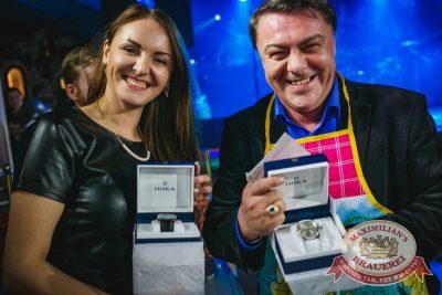 День рождения ресторана: нам 2 года! Специальный гость: Оскар Кучера и группа «Кучера», 14 апреля 2016 - Ресторан «Максимилианс» Новосибирск - 31