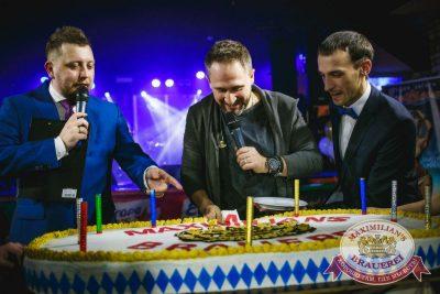 День рождения ресторана: нам 2 года! Специальный гость: Оскар Кучера и группа «Кучера», 14 апреля 2016 - Ресторан «Максимилианс» Новосибирск - 32