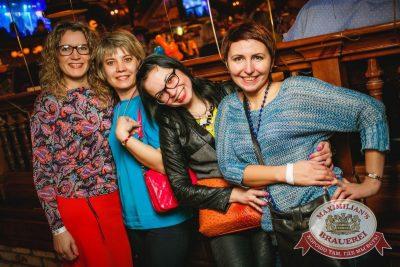 День рождения ресторана: нам 2 года! Специальный гость: Оскар Кучера и группа «Кучера», 14 апреля 2016 - Ресторан «Максимилианс» Новосибирск - 37