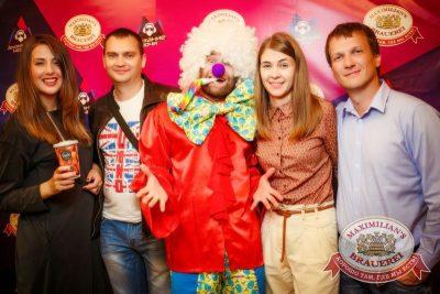 День именинника, 15 августа 2015 - Ресторан «Максимилианс» Новосибирск - 04