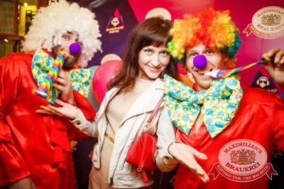 День именинника, 15 августа 2015 - Ресторан «Максимилианс» Новосибирск - 05