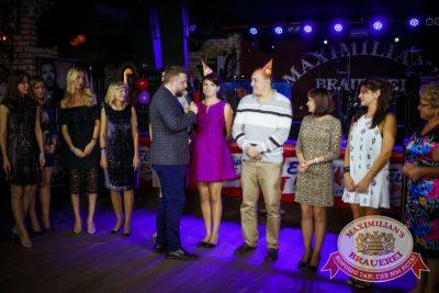 День именинника, 15 августа 2015 - Ресторан «Максимилианс» Новосибирск - 09
